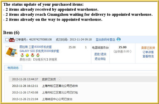 china online shopping websites